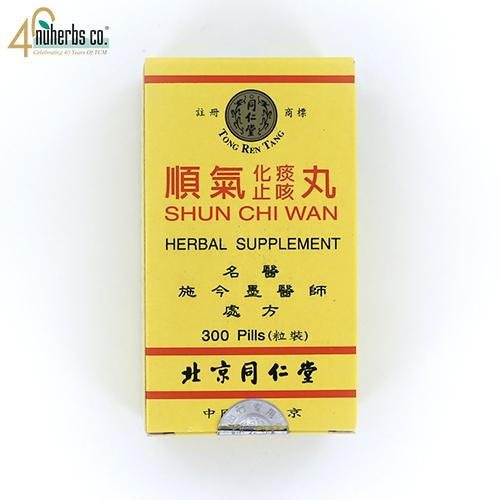 Shun Chi Wan-300 Pills
