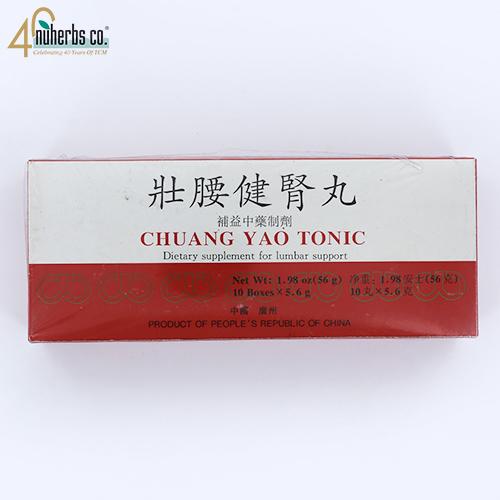 Chuang Yao Tonic Wan -10 Wax Balls