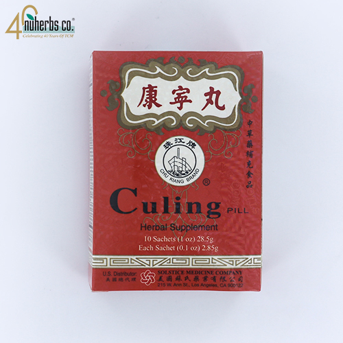 Culing Pill -10packets