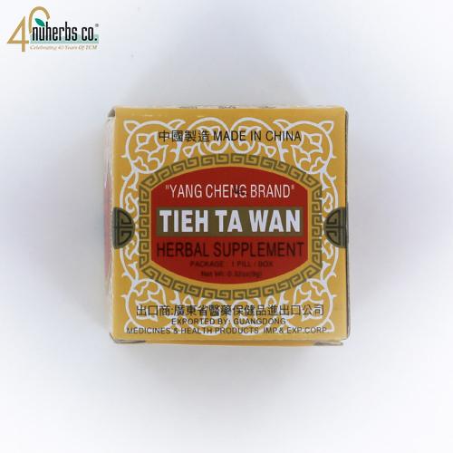 Tieh Ta Wan -Yang Cheng