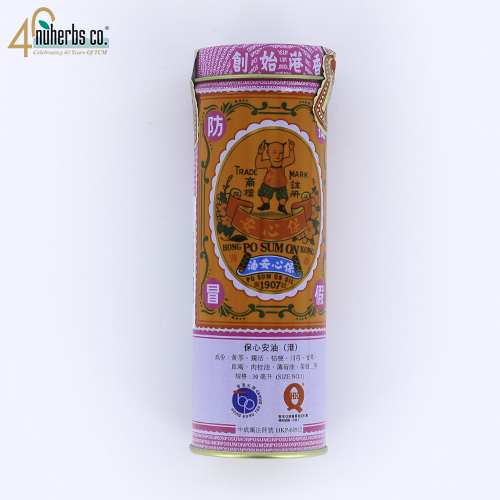 Po Sum On Oil(L)-30ml/1oz