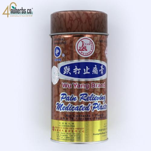 Wu Yang Brand Plaster -can