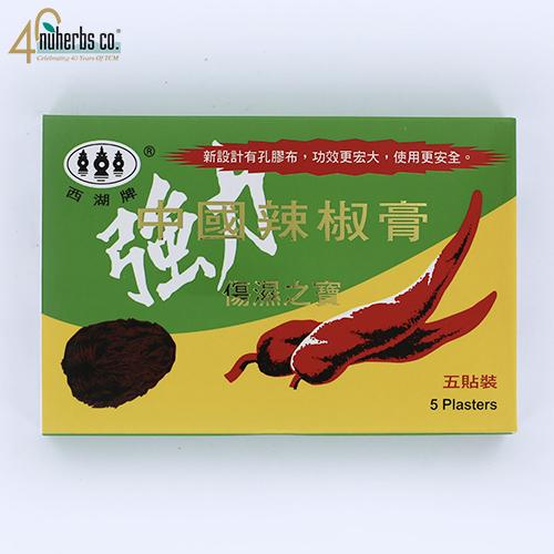 Chili Plaster - 5 piece