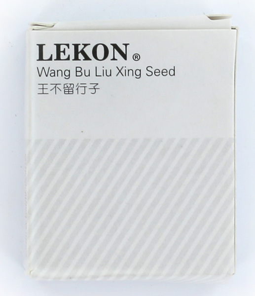 Ear Seeds (100/Box)