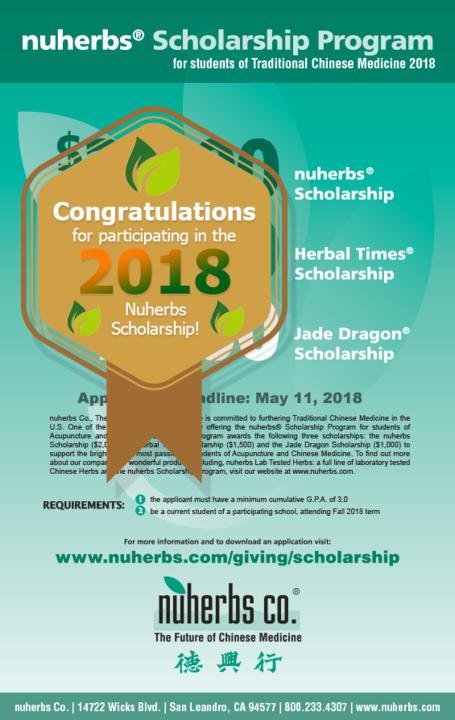 2018 scholarships tcm